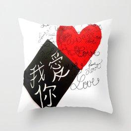 Valentine's Day Collage Throw Pillow