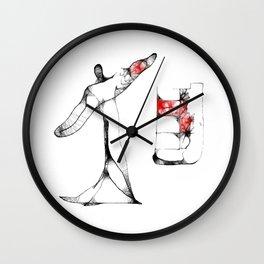 Fatty Tissue Wall Clock