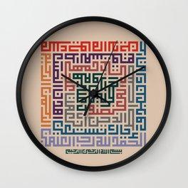 Al-Fatihah Kufi Wall Clock