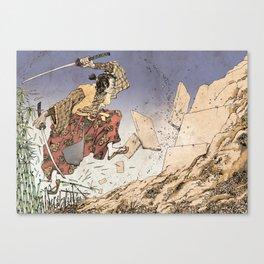 KUMA Canvas Print