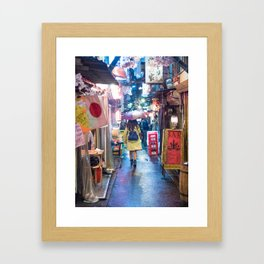 Lead Me into the Night Framed Art Print