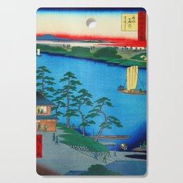 Niishuku Ferry Terminal Japan - Woodblock Cutting Board