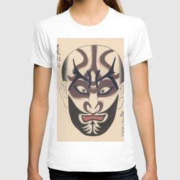 KABUKI Mask Traditional Make-Up Theatre Kanteiryu T-shirt