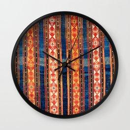 Shahsavan Moghan Caucasian Striped Rug Print Wall Clock