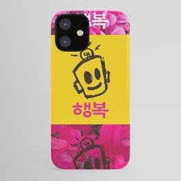 HAPPY Korean iPhone Case