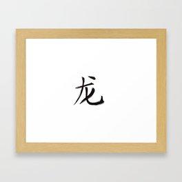 Chinese zodiac sign Dragon Framed Art Print