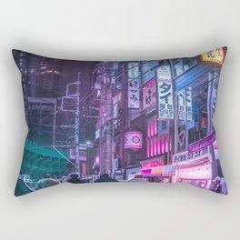 Cyberpunk Neo Tokyo Rectangular Pillow