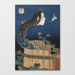 Ukiyo-e Okiku ghost (VNDER edit) Canvas Print