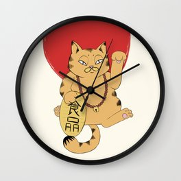 Food Cat Wall Clock