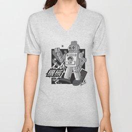 Vintage Robot Unisex V-Neck