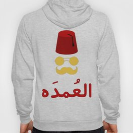 The Mayor (Arabic Calligraphy) العمده Hoody
