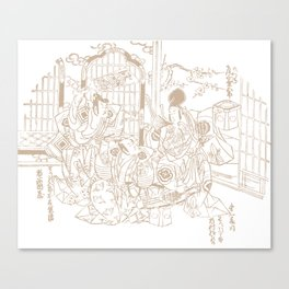 Samurais A Canvas Print
