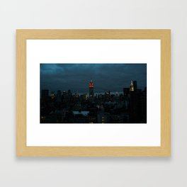 Stand Tall! Framed Art Print
