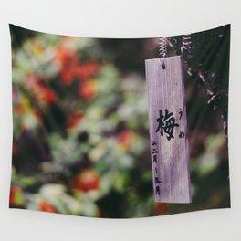 Kamakura  Wall Tapestry