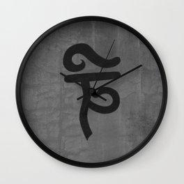 SP 03 Wall Clock