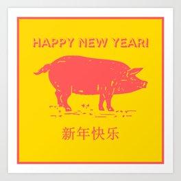 Happy Chinese New Year 2019 Art Print