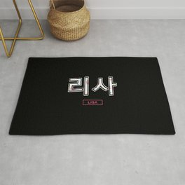 Lisa blackpink hangul Rug