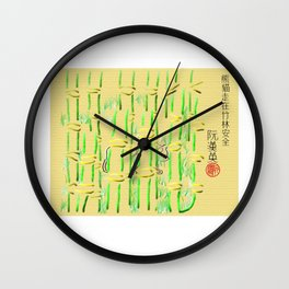 Panda in Bamboo Forest Wall Clock
