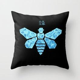 Chemical Blue Throw Pillow