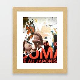 Metro au japonais Framed Art Print