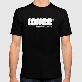 COFFEE Logo T-shirt