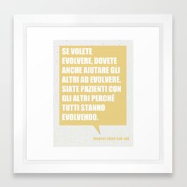 Unità nella evoluzione Framed Art Print