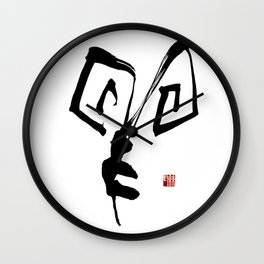 Chinese Calligraphy - GOAT 01 (2015 is the year of goat) Wall Clock