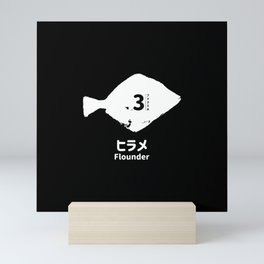 Fogs seafood collection No.3 Flounder (Hirame) on Japanese and English in white ヒラメ Mini Art Print