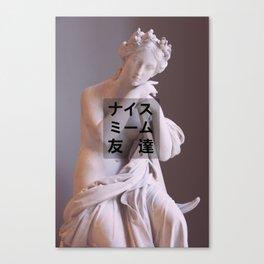 FRIEND  Canvas Print