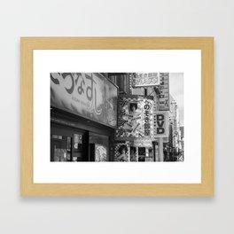 peep show Framed Art Print