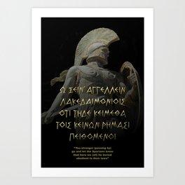 Sparta Leonidas - The Epitaph At Thermopylae Art Print