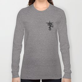 Tristan Long Sleeve T-shirt
