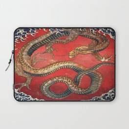 Dragon by Hokusai Laptop Sleeve