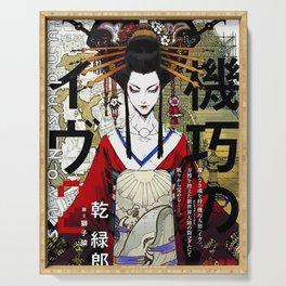 Japanese Geisha Popart Beautiful Illustration  Serving Tray