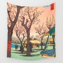 Plum Garden Wall Tapestry