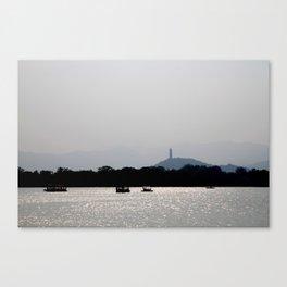 Beijing Summer Palace Canvas Print