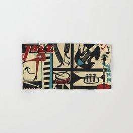 Jazzz Hand & Bath Towel