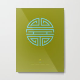 Shou Longevity In Green And Turquoise Metal Print