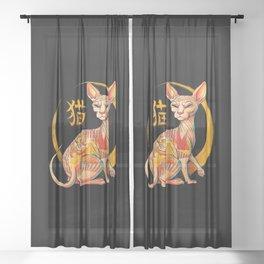 Yakuza Cat Sheer Curtain