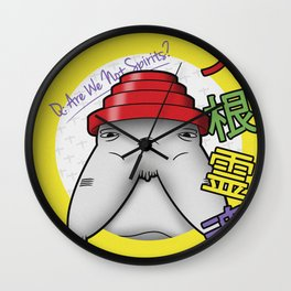 Q: Are We Not Spirits? Wall Clock