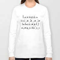 arabic Long Sleeve T-shirts featuring Arabic alphabet by Sara Eshak