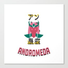 The Saintof the Andromeda Canvas Print
