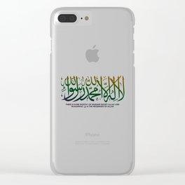 Islamic Shahada (The Testimony of Faith) Clear iPhone Case
