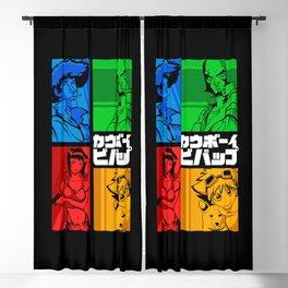 142 Cowboy RGB Blackout Curtain
