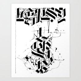 CALLIGRAPHY N°6 ZV Art Print