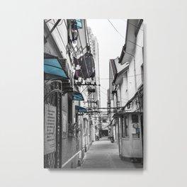 Tian Zi Fang4 Metal Print