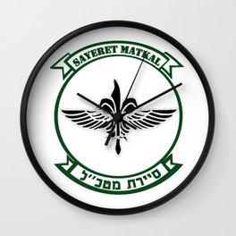 Sayeret Matkal Logo Wall Clock
