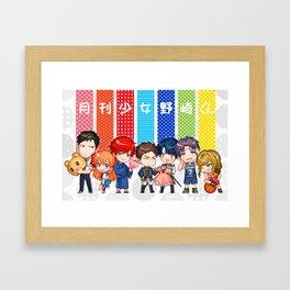 GSNK Framed Art Print