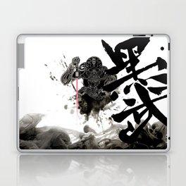 Darth in Dark Laptop & iPad Skin