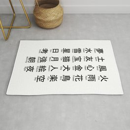 Japanese Alphabet Writing Logos Icons Rug